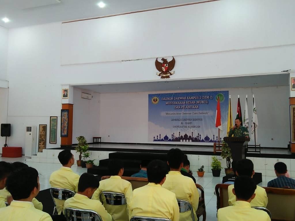 Rektor Buka Dauroh Dakwah Kampus (DDK) II